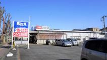 ビッグ・エー/上福岡松山店