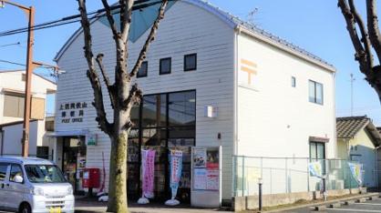 ふじみ野市/上福岡松山郵便局の画像1