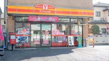 ヤマザキショップ/宮崎店の画像1