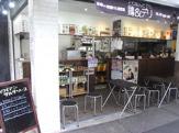 鶏&デリ 戸越銀座店