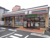 セブンイレブン 川崎鋼管通4丁目店