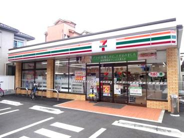 セブンイレブン 川崎鋼管通4丁目店の画像1