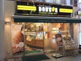 ドトールコーヒーショップ 南阿佐ケ谷駅前店
