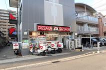 ピザーラ神戸店