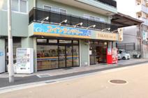 ホワイトピア上沢店
