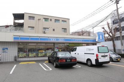 ローソン御崎本町3丁目店の画像1