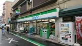 ファミリーマート 豊島南大塚一丁目店