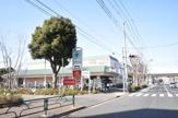 株式会社大丸ピーコック東小金井店