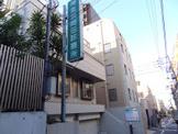 神楽坂岡田診療所