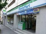 ファミリーマート 新宿天神町店