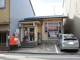 高岡本町郵便局