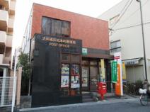 大和高田市北本町郵便局
