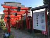 愛宕音次郎稲荷神社