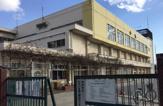国立第八小学校