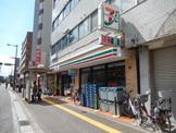 セブンイレブン 福岡城南店