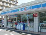 ローソン 福岡今川二丁目店
