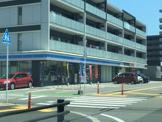 ローソン 福岡原六丁目店