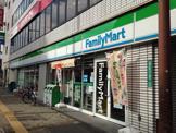 ファミリーマート 福岡唐人町一丁目店