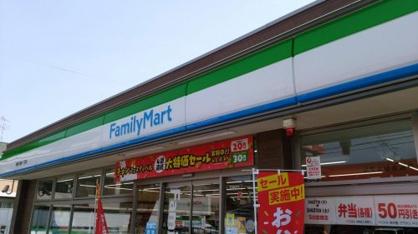 ファミリーマート 福岡小田部一丁目店の画像1
