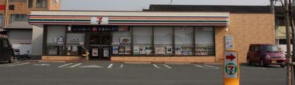 セブンイレブン山鹿中央通り店の画像1