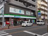 ファミリーマート 白金二丁目店