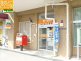 神戸高倉台郵便局