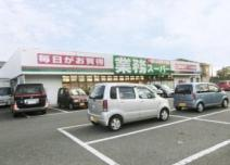 業務スーパー 東松山店