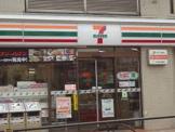セブンイレブン 神山店