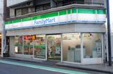 ファミリーマート 渋谷円山町店