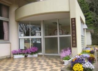 佐倉市立弥富幼稚園の画像1