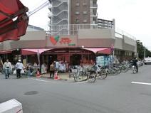 コモディイイダ東十条店