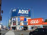 AOKI(アオキ) 福岡原店