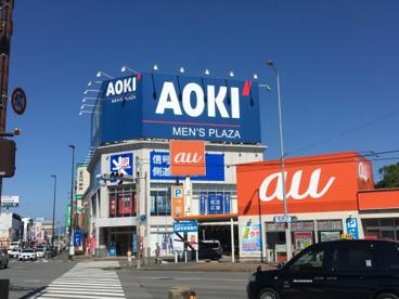 AOKI(アオキ) 福岡原店の画像1