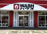 WASH(ウォッシュ)ハウス 南庄店