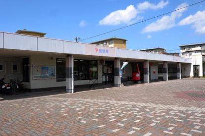 福岡原団地郵便局の画像1