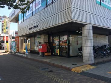 福岡原五郵便局の画像1