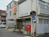 福岡唐人郵便局