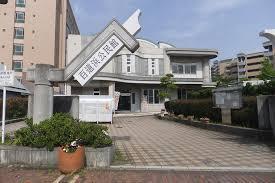 福岡市公民館 百道浜公民館の画像1