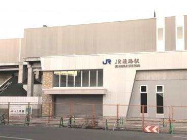 JR淡路駅(おおさか東線)の画像1