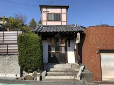 不動寺の画像1