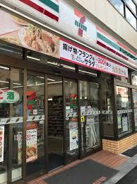 セブンイレブン 北新宿1丁目店の画像1
