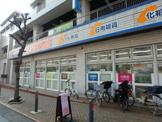 クリエイトS・D 市ケ尾店