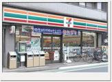 セブンイレブン 練馬関町庚申通り店