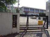 名古屋市立滝川小学校