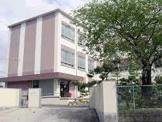 名古屋市立高坂小学校