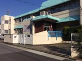 名古屋市立神の倉幼稚園