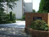 名古屋市立片平小学校