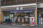 セブン-イレブン豊島巣鴨白山通り店