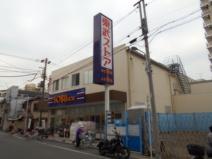 東武ストア東浅草一丁目店