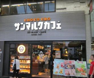 サンマルクカフェ 巣鴨店の画像1